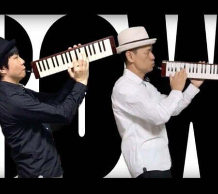 鍵盤ハーモニカデュオ「BOW(バウ)プロジェクト」再始動
