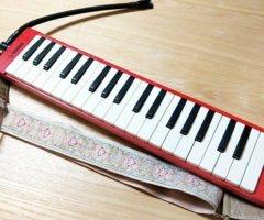 大人のピアニカ P-37ERD ストラップピン、鍵盤、演奏用パイプのカスタマイズ